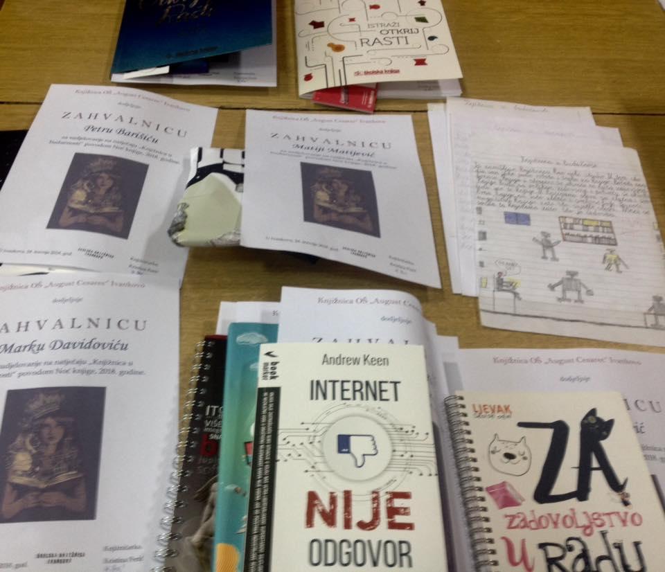 Knjižnica u budućnosti
