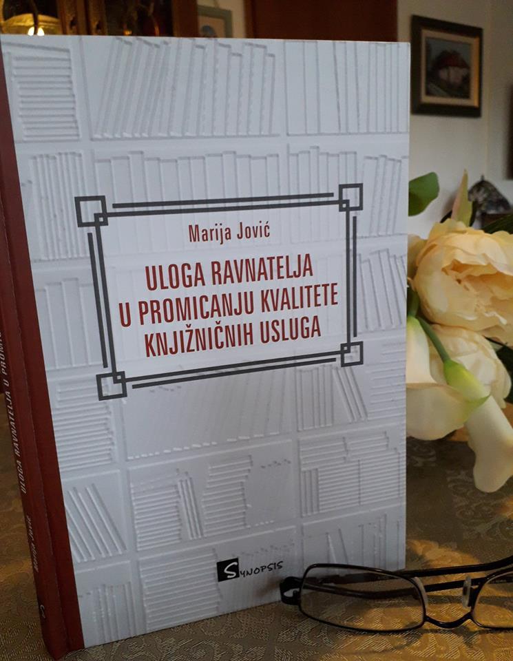 Promocija knjige Marije Jović