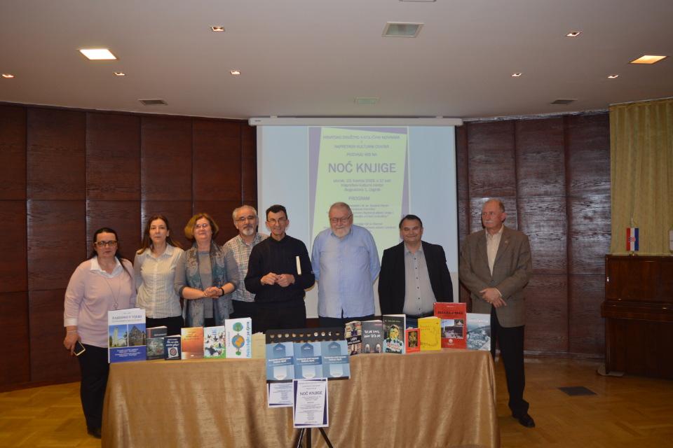 Predstavljanje djela članova Hrvatskog društva katoličkih novinara