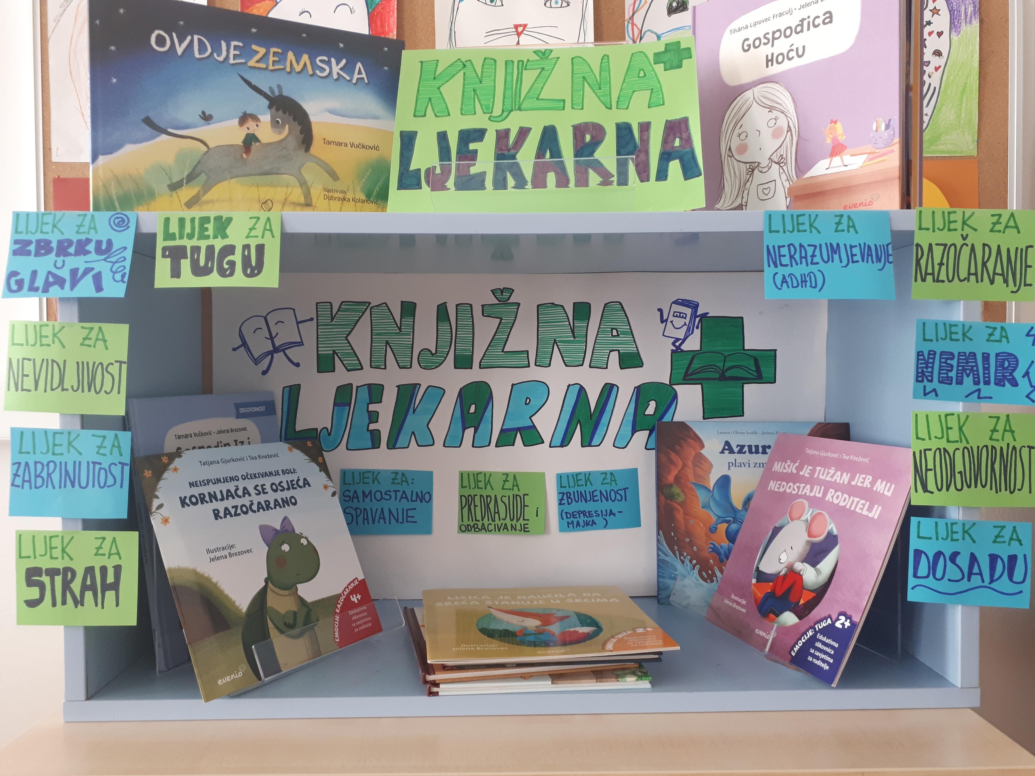 Knjižna ljekarna